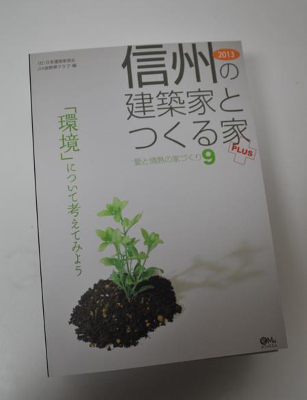 20121130-2.JPG
