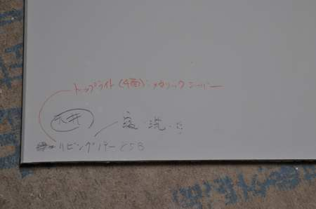20130625-3.JPG