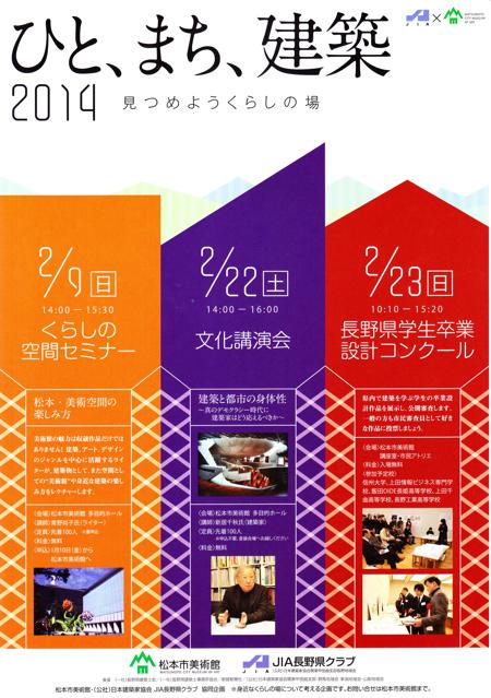 20140130-1.jpg