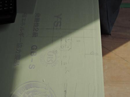DSCN5280.JPG