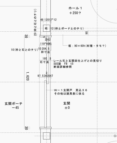 柳沢邸玄関戸詳細図1/10 20170208_page001.jpg
