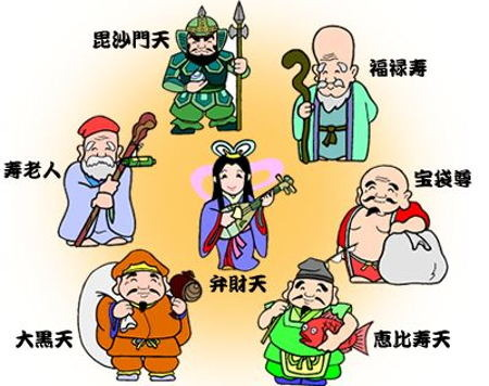 shichifuku_top.jpg